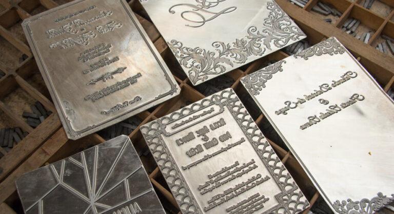 foil printing 13